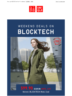 Stay dry with new-and-improved BLOCKTECH