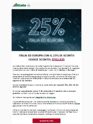 Alitalia (Italy) - Desiderio esaudito: 25% di sconto! ⭐