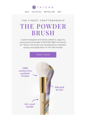 Tatcha - This brush is a first of its kind