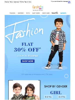 FirstCry (India) - For Your Little Fashion Lover! Flat 30% OFF