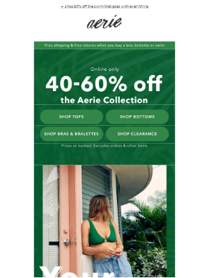 All comfy everything is 40-60% off!