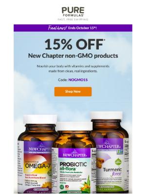 PureFormulas - Hurry, last day! 15% off select non-GMO supplements