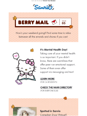 Sanrio - 🍓 Berry Mail 05 🍓