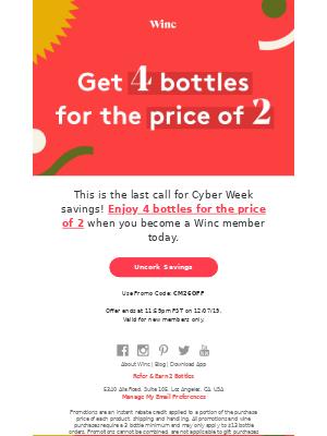 LAST CALL! Cyber Week savings end soon  ⏰