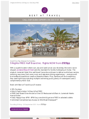 Best At Travel (UK) - Offer Of The Week 💜 Jumeirah Beach Hotel