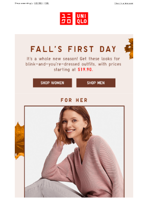 First day of fall = an excuse for new clothes