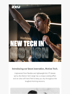2XU - New Technology in Motion.