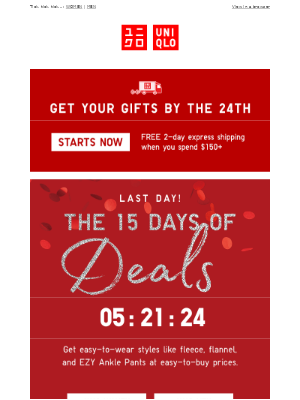LAST CHANCE! Our daily deals end tonight