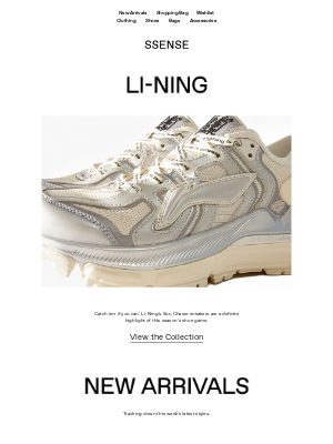 SSENSE - New Arrivals from Junya Watanabe, Eytys, ADER error, and Palm Angels