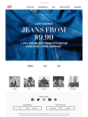 Have you shopped our denim deal?