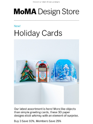 Our New Holiday Cards Are Here!