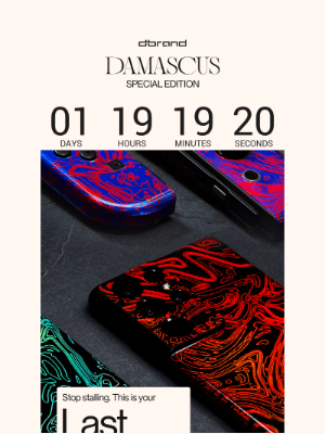 dbrand - This email will self-destruct in 48 hours 💣