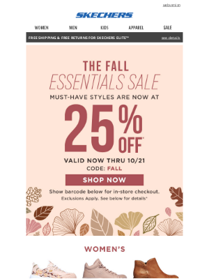 SKECHERS - Take 25% off your fall essentials!