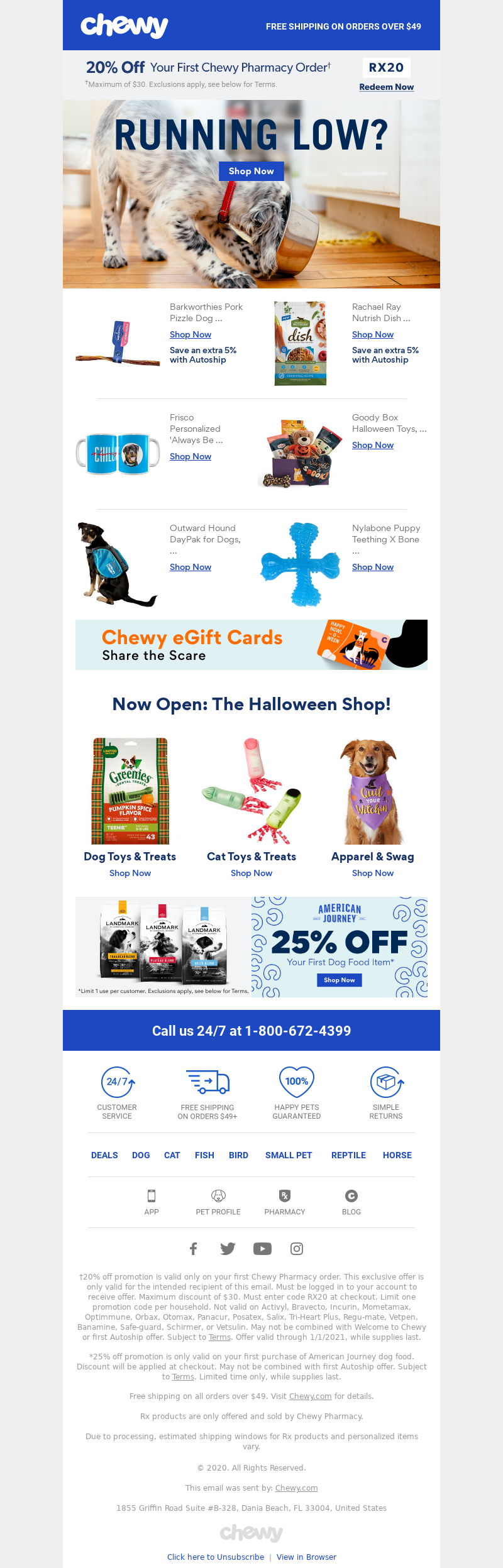Discount email example from Chewy