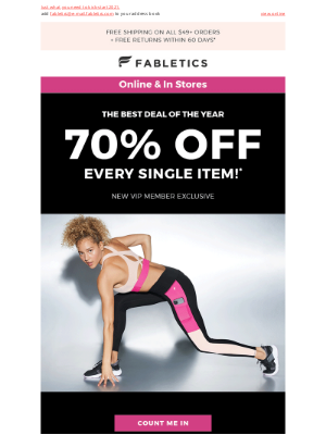 Fabletics - Deal delivery: Something special in your account