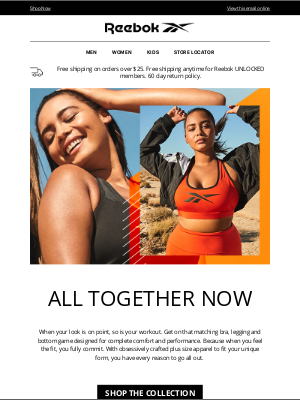 Reebok - Complete Your Look: Plus Size Edition