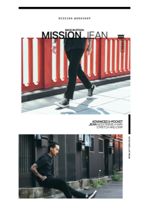 [Restock] Mission Jean // MISSION WORKSHOP