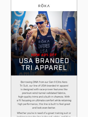 ROKA - USA Tri Apparel - now 40% off!