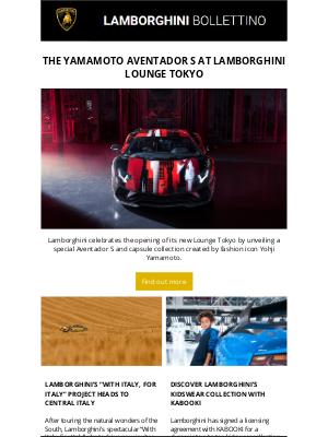 Lamborghini - The Yamamoto Aventador S at Lamborghini Lounge Tokyo