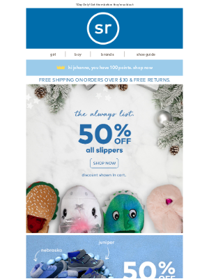 Stride Rite - Email Subscribers Only—50% Off Holiday Must-Haves