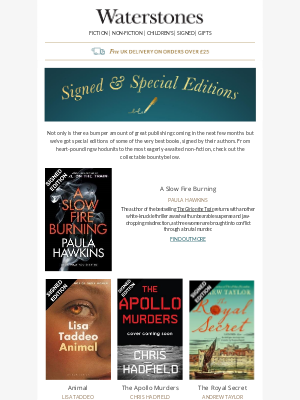 Waterstones (UK) - Superb Signed Books Coming Soon