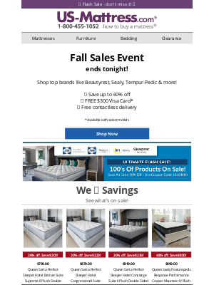 US-Mattress - 🍂 Fall Sales Event ends TONIGHT!