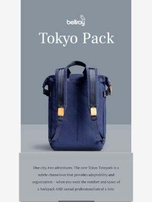 Introducing… the Tokyo Totepack!