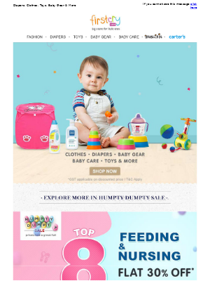 Super cool stuff for your baby!