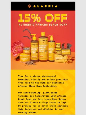 Alaffia - Save 15% Off Authentic African Black Soap