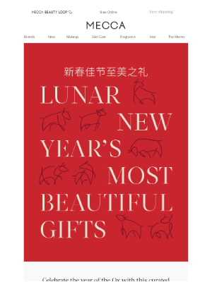 MECCA Brands (AU) - Our Lunar New Year gift edit