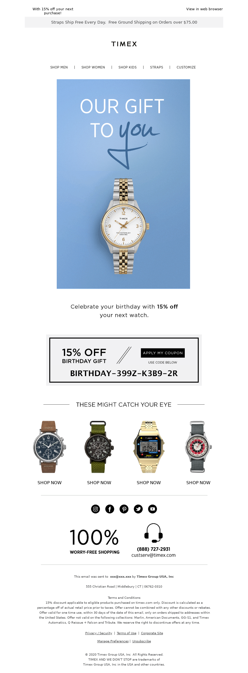 Birthday email example that includes promo code