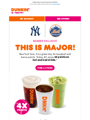 Dunkin' Donuts - Are you ready, New York fans? ⚾