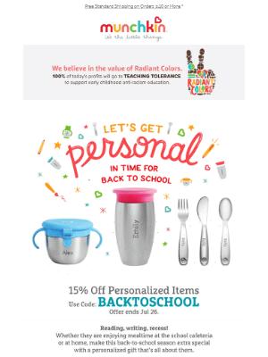 15% Off Back to School Sale   Code Inside