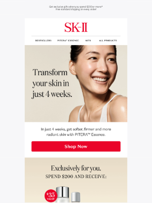 Sk-II - Discover Ayase's beauty secret for Crystal Clear Skin.