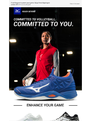 Mizuno Running - Gear Up And Hit The Court