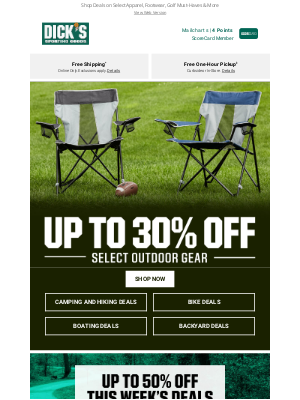 DICK'S Sporting Goods - Get Outside & Save! Up to 30% Off Select Outdoor Gear 🚲 ⛺