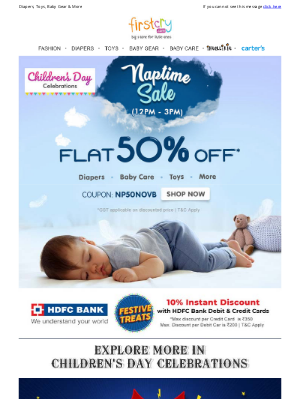 FirstCry (India) - Naptime Sale: Flat 50% OFF for 3 Hours Only